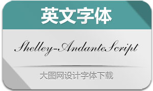 Shelley-AndanteScript(英文字体)