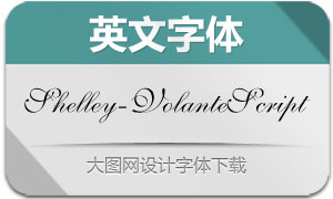 Shelley-VolanteScript(英文字体)