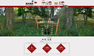 天猫家具店首页设计模板PSD素材