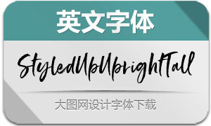 StyledUpUprightTall(英文字体)
