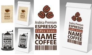 咖啡紙質包裝裝飾圖案設計矢量素材