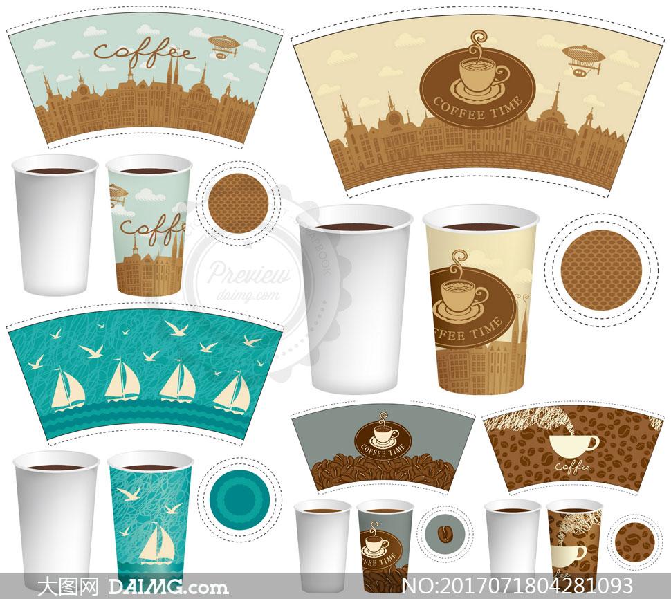 纸质咖啡杯子包装图案创意矢量素材