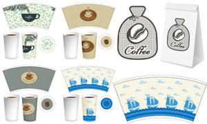 紙質咖啡杯杯身裝飾展開圖矢量素材