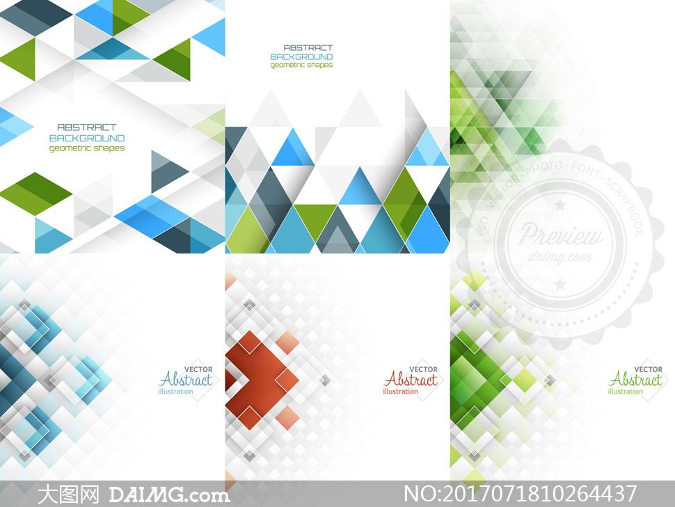 碎片式几何抽象背景创意设计矢量图