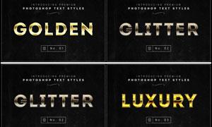 3款大气的金色质感艺术字PSD样式