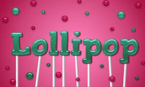 立体效果的棒棒糖艺术字PS样式