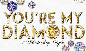 36款高档大气的钻石艺术字PS样式