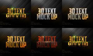 3D金属质感艺术字设计PSD模板