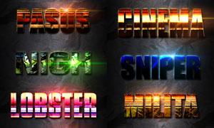 12款光效装饰的岩石字体PS样式