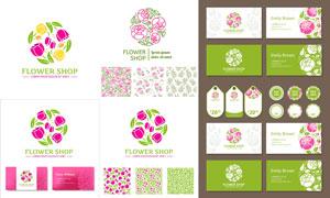 郁金香花朵图案名片等创意矢量素材