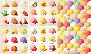 逼真效果多种口味冰淇淋矢量素材V3