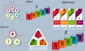 立体折叠元素信息图表创意矢量素材