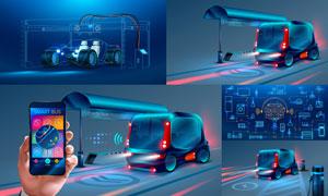 黑科技智能生活创意设计矢量素材V3
