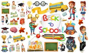 校车书本与学生等教育主题矢量素材