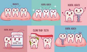 可爱画风保护牙齿主题设计矢量素材