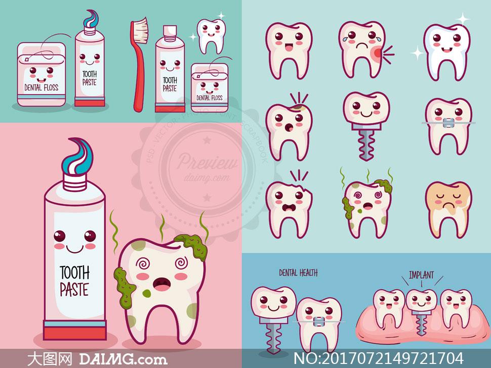 书包课本与黑板等卡通主题矢量素材         可爱画风保护牙齿