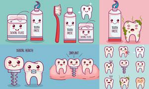 卡通牙膏牙刷与闪亮的牙齿矢量素材