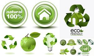 绿色环保生态主题图标创意矢量美高梅娱乐