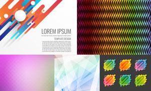 低多边形与炫彩抽象等背景矢量素材