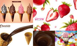 逼真效果草莓与冰淇淋创意矢量素材