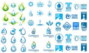 蓝色的水滴形状标志创意矢量素材V3