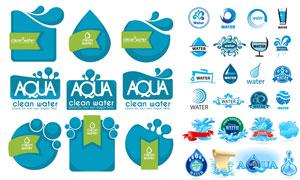 蓝色的水滴形状标志创意矢量素材V5