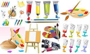 调色盘画笔等水彩颜料主题矢量素材