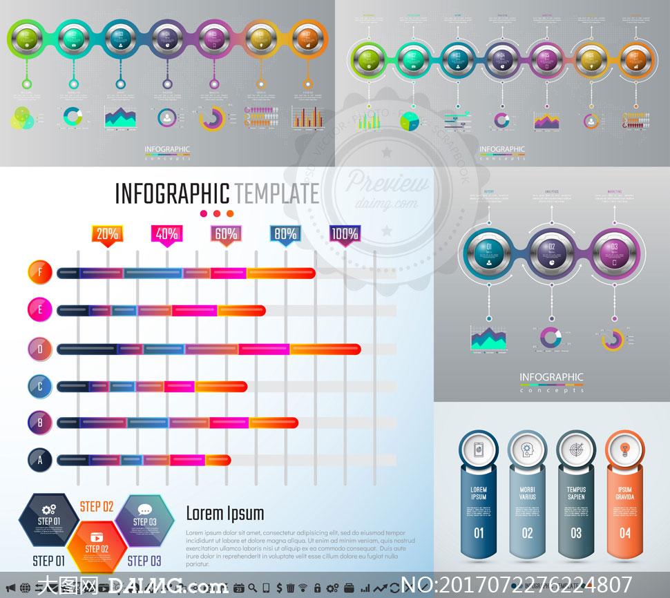 流程图表与数据分布图创意矢量素材