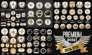 促銷打折標簽與瓶貼等設計矢量素材