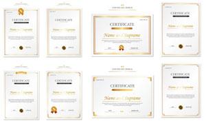 多种多样的授权书与证书等素材V59
