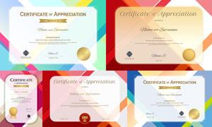 多种多样的授权书与证书等素材V61