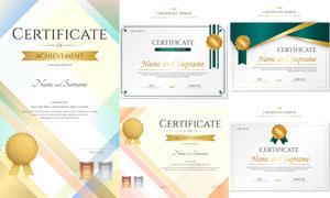 多种多样的授权书与证书等素材V62
