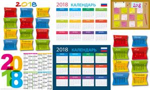 多彩风格2018日历创意设计矢量素材