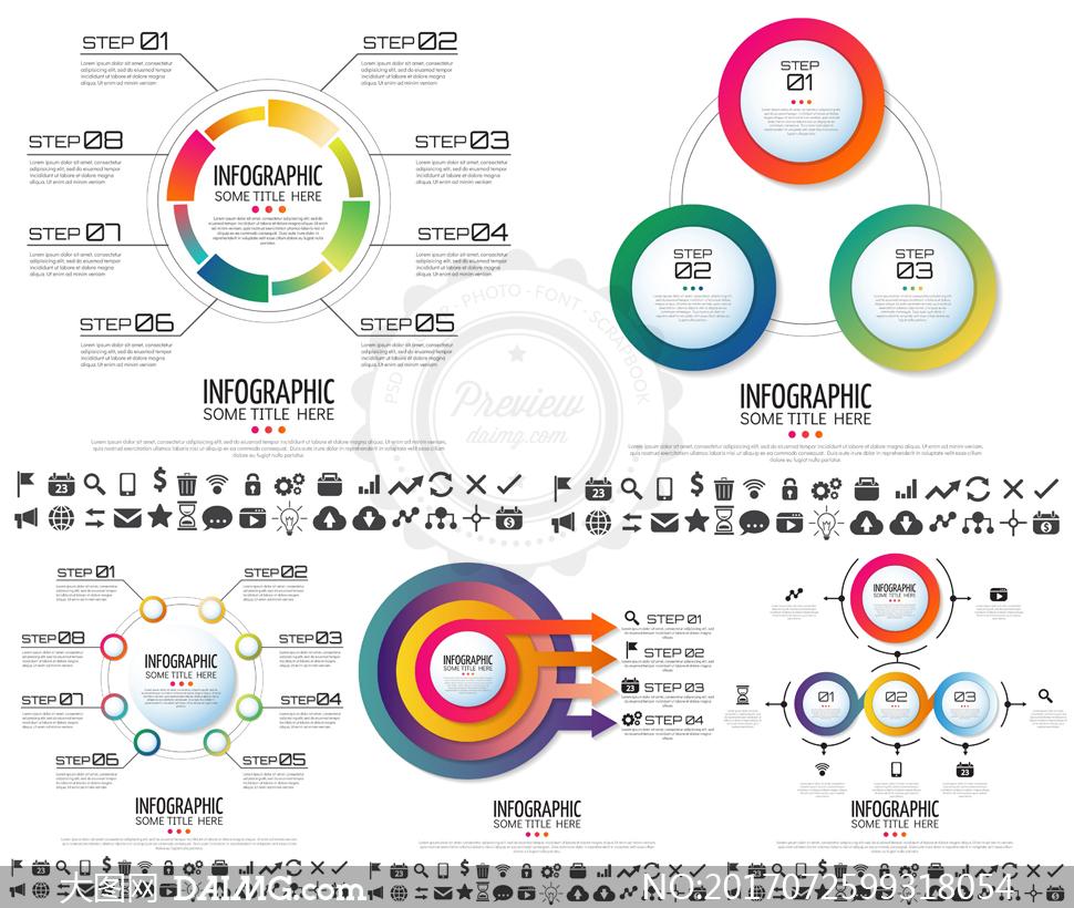 可视化数据信息图创意矢量素材集v04