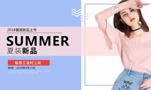 天猫女装夏季促销海报设计PSD素材