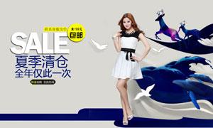 淘宝连衣裙夏季促销海报设计PSD素材