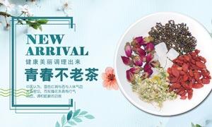 淘宝花茶全屏促销海报设计PSD素材