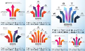 可视化数据信息图创意矢量素材集V12