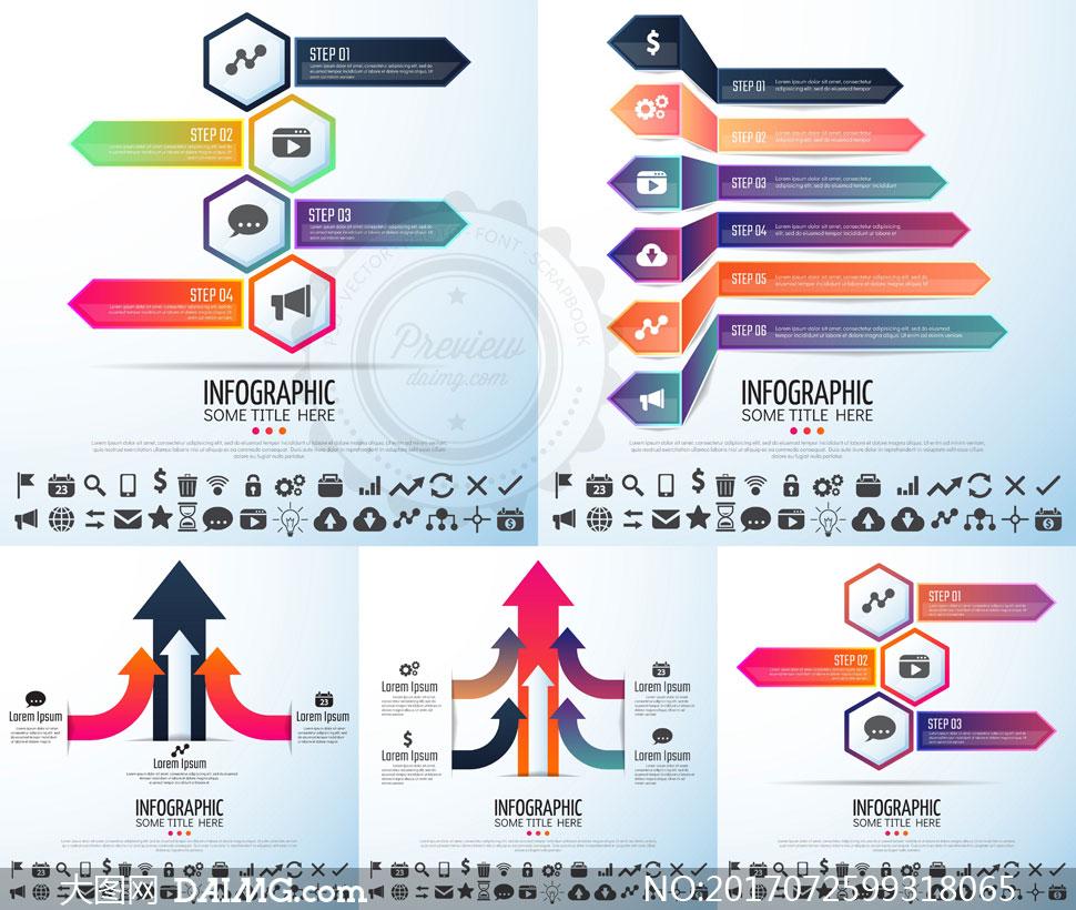 步骤图标几何缤纷绚丽炫彩多彩抽象图形psd分层素材箭头向上banner