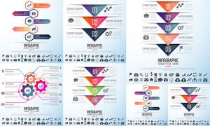 可视化数据信息图创意矢量素材集V16