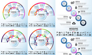 可视化数据信息图创意矢量素材集V19