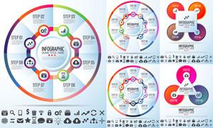 可视化数据信息图创意矢量素材集V20