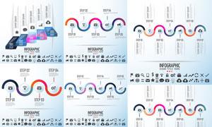 可视化数据信息图创意矢量素材集V25