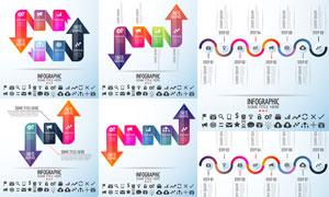 可视化数据信息图创意矢量素材集V26