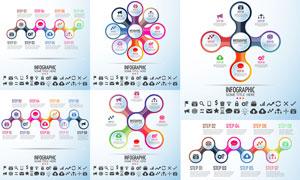 可视化数据信息图创意矢量素材集V29