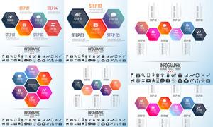 可视化数据信息图创意矢量素材集V31