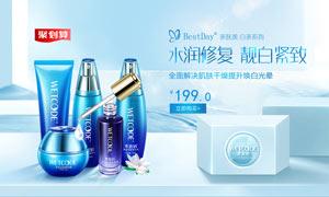 淘宝化妆品全屏促销海报PSD模板