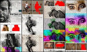 创意的墙面喷溅涂鸦效果PS动作