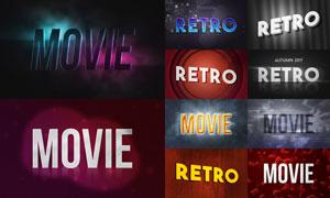 10款电影主题风格艺术字设计PSD模板