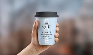 两款拿在手里的咖啡杯效果贴图模板